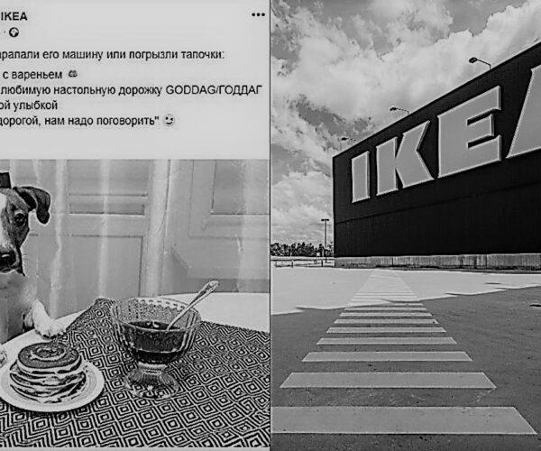 СЕКСИЗМ В РЕКЛАМЕ — 2018, Победитель